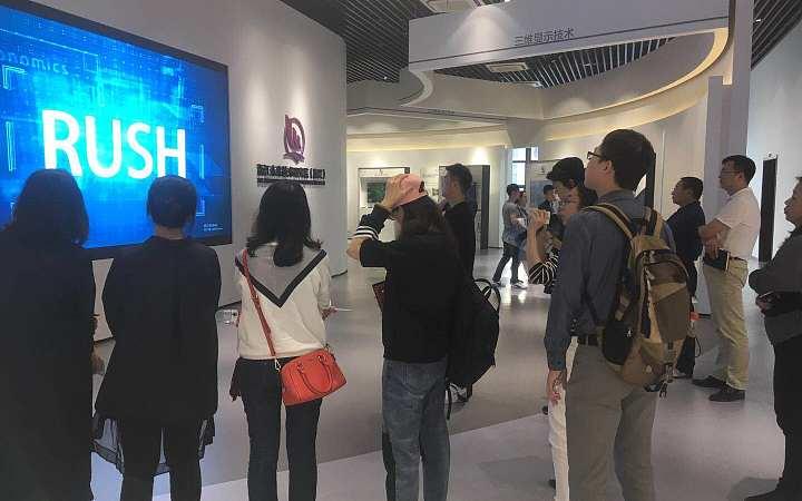 浙江未来技术研究院参访