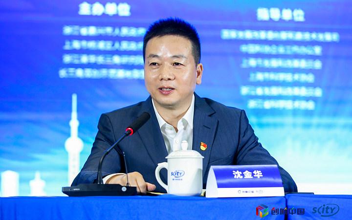 2019创响中国·南湖会场