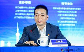 嘉兴南湖区发改局局长沈金华:抢抓长三角一体化战略大机遇