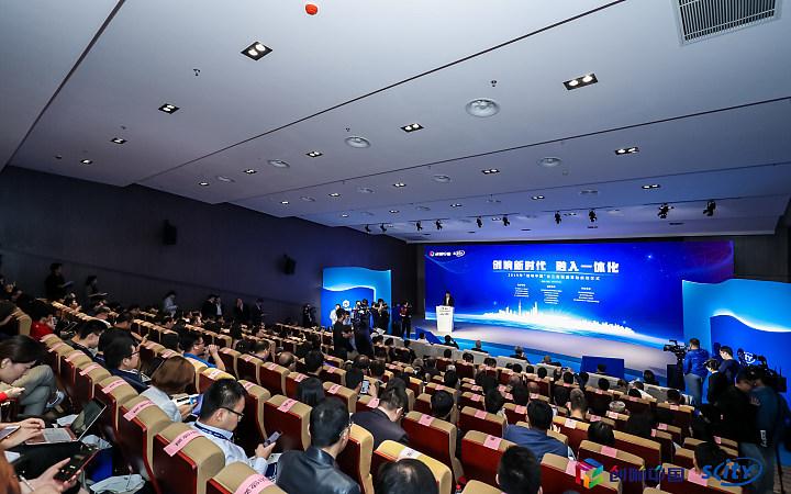 """2019年""""创响中国""""长三角联盟首站启动仪式活动现场"""