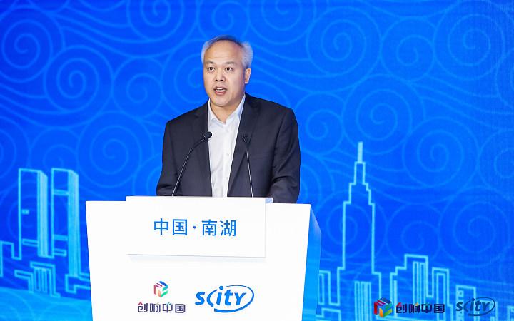 中国科协企业工作办公室副主任、企业创新服务中心主任 苏小军致辞