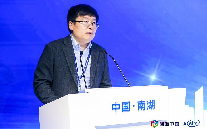 国家发展改革委创新和高技术发展司副司长朱建武致辞