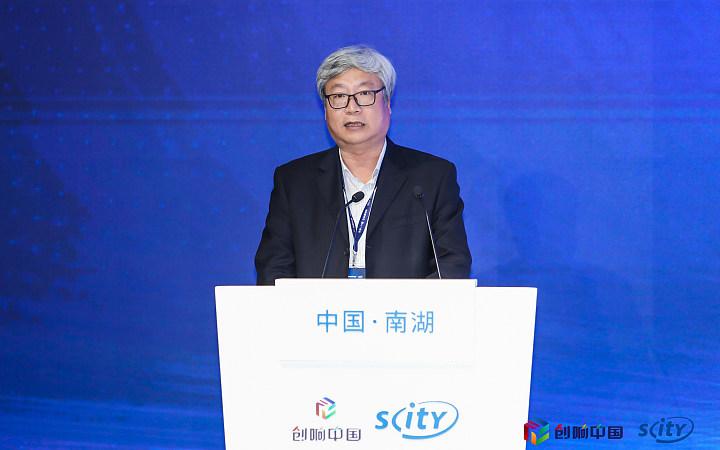 浙江省发展改革委副主任陶国胜致辞