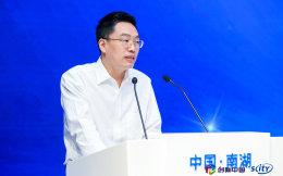 上海市发改委裘文进:一体化是长三角发展的重要推动力