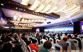 第七届中国创新创业领袖峰会暨2019中国公益创新盛典在北京成功举办