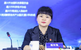 """嘉兴科技城管委会杨玲珠:深化""""一院一园一基金""""模式"""