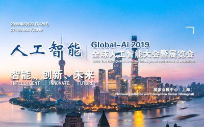 关于召开2019第三届全球人工智能大会的通知