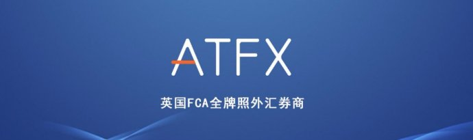 ATFX.jpg
