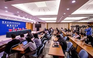 国家发展改革委举行新闻发布会 介绍《关于建立健全城乡融合发展体制机制和政策体系的意见》相关情况