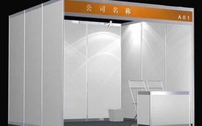 2019深圳国际纤维新材料新技术展览会