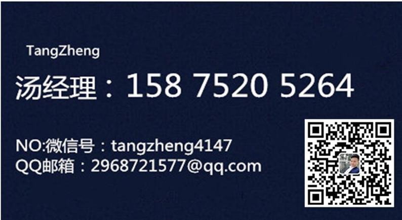1557453780837886.jpg