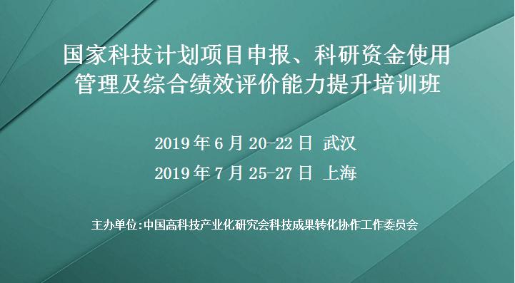 6月武汉7月上海.png