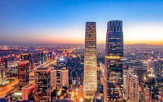 [全球快讯]全球创业生态系统报告之北京:独角兽仅次硅谷,AI全球第2