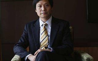 [全球快讯]雷军:中美贸易战将让中国增加对印投资