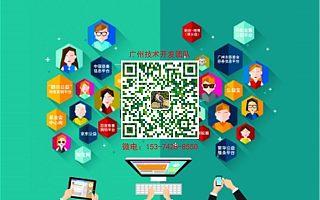 排队免单app开发
