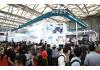 2020上海烘焙展览会 中国国际烘烤展览会