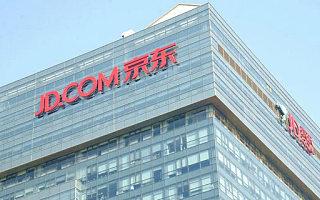 京东宣布与腾讯创新合作模式:将推出深挖微信市场的全新平台