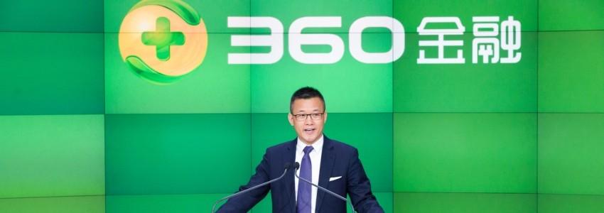 360金融CEO徐军:金融科技行业不可能一家通吃
