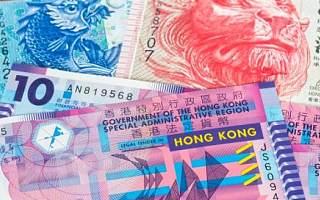 [全球快讯]2018年仅56%香港中小企业款项得到按时支付
