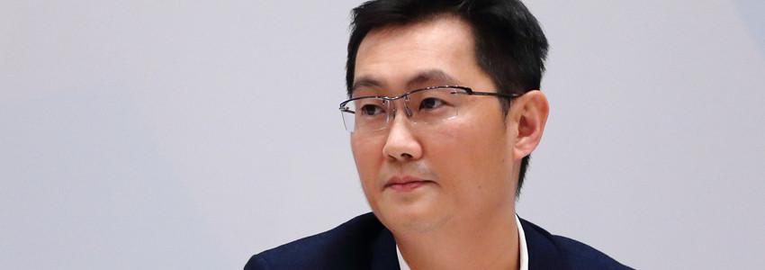 马化腾:腾讯将不计商业报酬资助科学探索