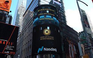 站在世界的十字路口,HESBY全球艺术品交易中心受邀登陆美国纳斯达克大屏幕