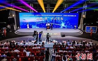上海优秀创企可在线贷款最高300万元,放款最快只要3周