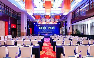 大学科技园及高校孵化器双创升级高峰论坛将于双创周在京举行