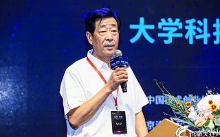 中国技术创业协会张峰海:孵化器要与经济效益紧密融合