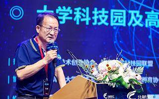 耿战修:要提高大学科技成果的转化率
