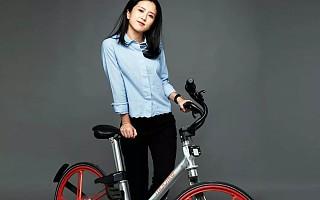 胡玮炜卸任法定代表人,跟摩拜单车说再见