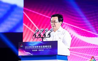浙江省副省长高兴夫:每8个浙江人中就有1名创业者