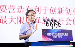 科技部火炬中心主任贾敬敦:把大众创业万众创新引向深入
