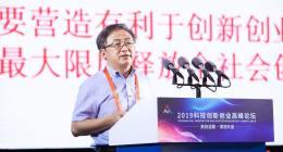 科技部火炬中心主任賈敬敦:把大眾創業萬眾創新引向深入