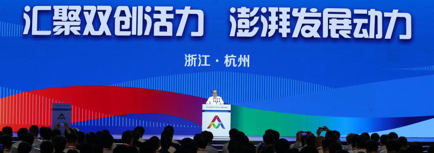 李克強:進一步提升雙創水平,更好發揮穩就業促創新增強新動能作用