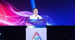 科技部火炬中心副主任段俊虎:新一轮科技创新和产业变革中,孵化载体使命重大