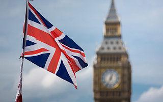 [海外政策]英政府1.53億英鎊推量子計算商業化,量子技術總投入超10億