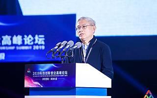 北京大学国家发展研究院周其仁:要重视原创技术,一定要变成产业化