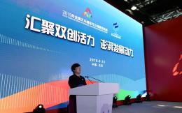 北京市人民政府副秘书长杨秀玲:以服务为宗旨,构建一流创新创业环境