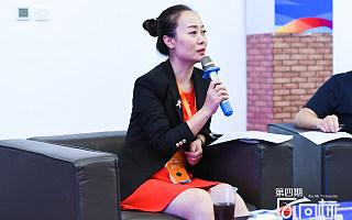 """蜂巢孵化器CEO袁星:""""双创""""如何进行转化和升级?"""