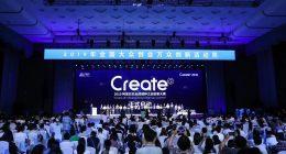 """创业圈的""""奥运会""""来了!阿里巴巴全球诸神之战聚焦新零售和""""AIoT"""""""