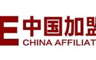 北京特许连锁加盟展会
