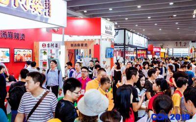 2019.8.23-25,广州国际餐饮连锁加盟展览会