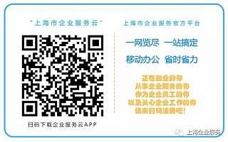 上海市百家中小企业改制培育系列培训(第二十八期)开始报名啦