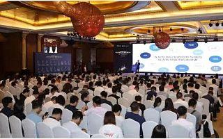 共筑数字生态共同体,2019中国数字智能生态大会点亮深圳