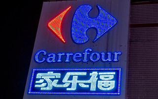 """家乐福巨亏败出中国,苏宁接盘零售上演""""三国杀"""""""