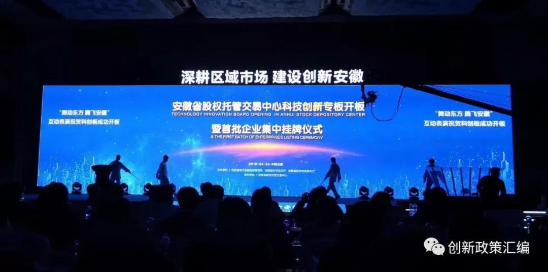 奖补高达千万,安徽省支持中国声谷建设若干政策(修订)征求意见稿出台!