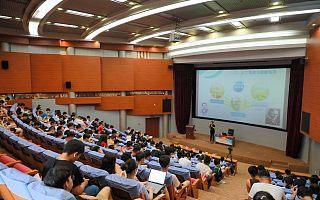 中国科协创新创业创造基层宣讲活动东北首站开讲