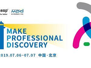 第43屆北京軟件工作坊