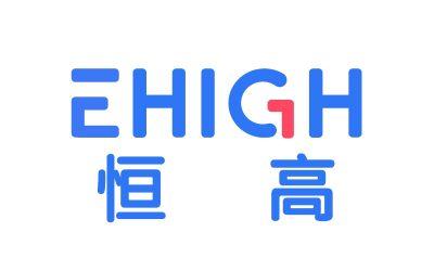 2019年7月30日-8月1日,UWB定位专家-EHIGH恒高将亮相IOTE深圳展