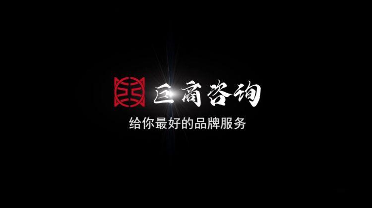 洛阳设计公司 专业产品设计 logo设计 VI设计 包装设计